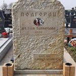 Podgorac_2021-05-06_08-18-24